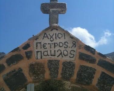 Het departement Rethymnon